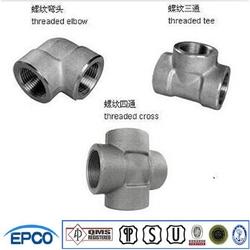 b16.11 sw pipe fitting 90deg elbow A105