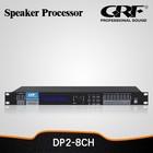 GRF 2 inputs 8 outputs speaker management/digital speaker processor/digital sound processor DP2-8CH