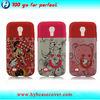 wholesale case supplier cover for samsung s4 mini