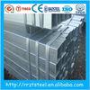 drain tube square 50mm /gi steel rhs /gas chimney steel tube