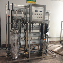 Competitive price 5T/H cheap ro water plant,water purification plant cost