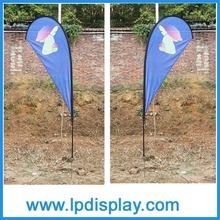 Knitted polyester advertising fiberglass pole flying flag