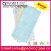 self adhesive sticker paper sheet
