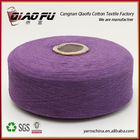 China knitting yarn industrial yarn for socks/gloves/carpet/fabric.etc