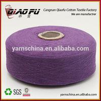 China knitting yarn industrial yarn for socks/gloves/carpet/fabric.etc