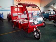 Three Wheel bajaj New Passenger Electric Tuk Tuk Rickshaw for Sale