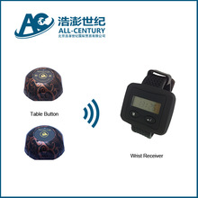 Restaurant, cafe shop, hotel wireless paging system with best price