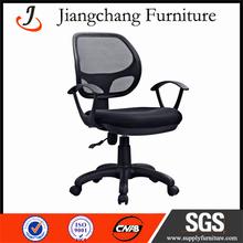 Durable Office Staff Chair Furniture Chair JC-O212