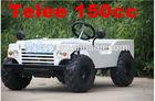 110cc/125cc/150cc atv sickle bar mower 150cc atv fuxin