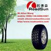 High Quality Pcr Tyre, cheap car tires 225/35r20 275/45r20 285/50r20
