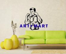 Boxer Man Sport Sportsman Gym Wall Vinyl Decal Sticker Housewares NO.11701