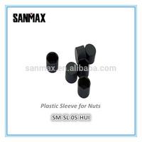 SM-SL-05-HUI plastic sleeve/ plastic nut cap for shopping cart