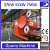 Diamond wire quarry stone cutting machine wire saw