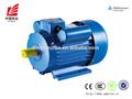 240 v de voltaje de ca motor eléctrico de inducción para el refrigerador ventilador