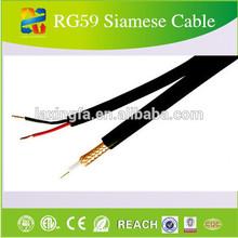 hangzhou RG59 CCTV cable security camera/cable coaxial /antenna tv