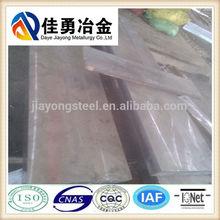 rolled steel D3 flat bar steel plate
