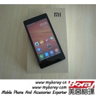 Xiaomi Original Red Rice 1S Xiaomi Hongmi 1S 4.7'' Redmi WCDMA Quad Core Qualcomm MSM8228 Mobile Phone 8mp Dual SIM Android 4.2