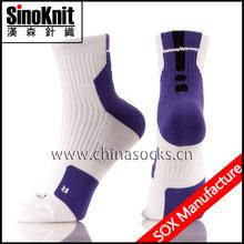 Dri Fit Fashion Basketball Elite Socks For Alibaba IPO In USA
