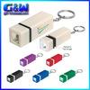 Promotional Gift Custom Square pvc LED keychain flashlight wholesale keyring