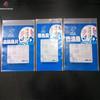 Custom printed plastic pe food packing bag for 500g sea fish packaging