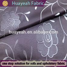 100% polyetser home textile curtain fabric samples