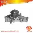 Auto Water Pump MITSUBISHI MD30079 MD179030 MD306414 GMB:GWM-47A