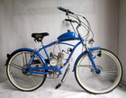 Wholesale 26 inch 50cc gas engine motorized bicycles/gas beach cruser