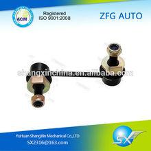 stabilizer link ELGRAND E51 INFINITY FX35 FX45 QX4