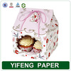 Alibaba Express Beautiful Flower Cupcake Boxes/Cake Box Making