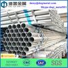 hot sale GB/ASTM/BS sTEEL h Beam