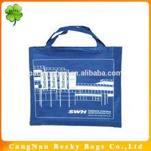 New Arrival fashion design cute printing laminated pp non woven bag