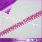 pink jacquard stock webbing for dog neck belt
