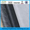 Super soft handle nonwoven polyester interlining
