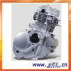 250cc motorcycle engine for Suzuki 250 engine SCL-2013072991