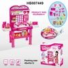 Children Kitchen Toys Big Kitchen Set Toy Kitchen Set Toy