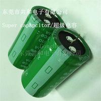 400f 2.7v super capacitors short charging time