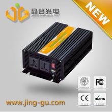 Intelligent Pure sine wave 2000W solar panel inverter price