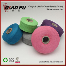 Ne10s oe recycled cotton yarn t shirt yarn supplier