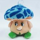 12cm blue mushroom plush toy