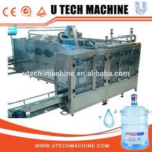 Small Water Factory 5 Gallon Company