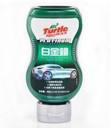 Turtle platinum car liquid wax wholesale retail car care products