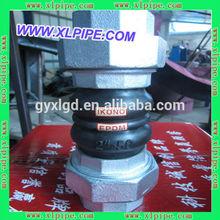 flexible union rubber joint