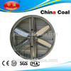 Push-pull Device Exhaust Fan for Greenhouse/ Industrial/ Poultry house with CE certificate