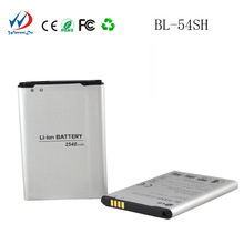 OEM Factory Price Battery BL-54SH for LG Mobile Phone Optimus F7 LTE III F260 F260K