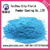 Spray powder coating paint exterior UV resistant polyester TGIC spray powder coating