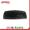 Hot sale factory price professional multimedia computer keyboard