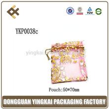 popular christmas organza bags, China organza bags