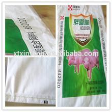 corn feed bags/bag for dog feed/ deer feed bags/animal feed bags/bopp feed bag/feed bag