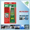 guangzhou suppliers glue for tpu