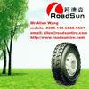 brand tire china wholesale 185/65r14 185/65r15 205/65r15 cheap car tire